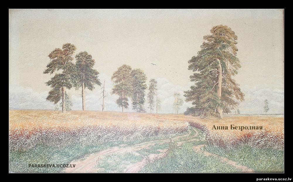 Оригинал у и и шишкина 1870х1070